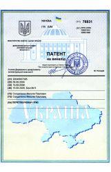 Преобразователь ржавчины «Ферум-3» — Патент Украины