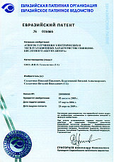 Модификатор «Омега» — Евразийский патент